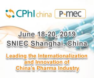 Cphi China 2019